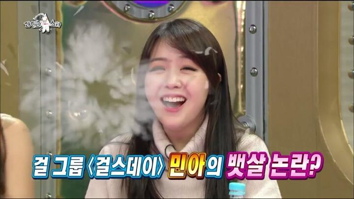 민아의 뱃살마저 예쁘다는 정준호.jpg | 인스티즈