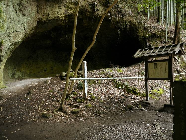 일본 지하호수 의문의 사망사건.jpgtxt (공포) | 인스티즈