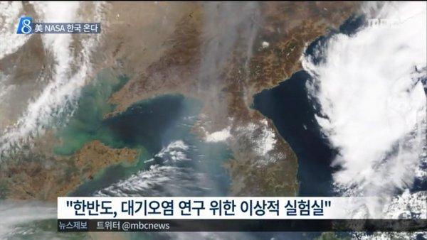 NASA 과학자들이 한국에 와서 연구하는 이유   인스티즈