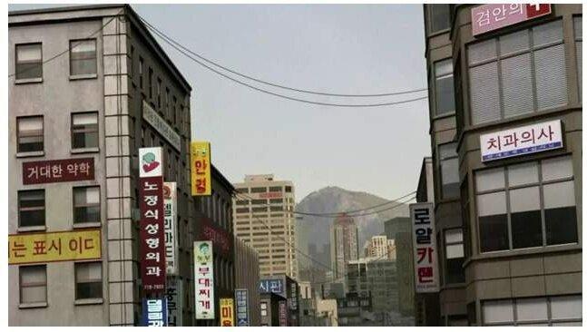 미드에 나오는 한국 | 인스티즈