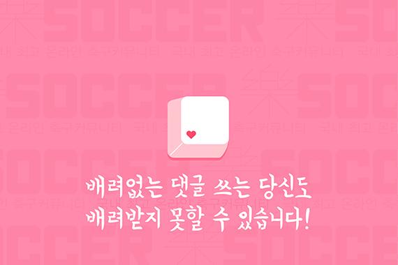류준열 주연 영화 돈 최초 예고편 공개 | 인스티즈
