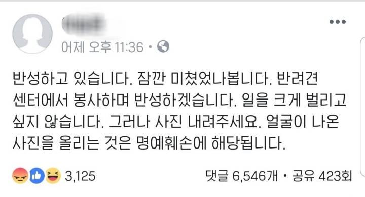 강릉 반려견녀 근황 | 인스티즈