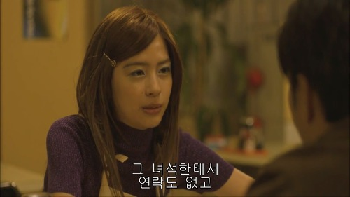 한일 드라마 시그널 극장 오열 장면 비교 | 인스티즈