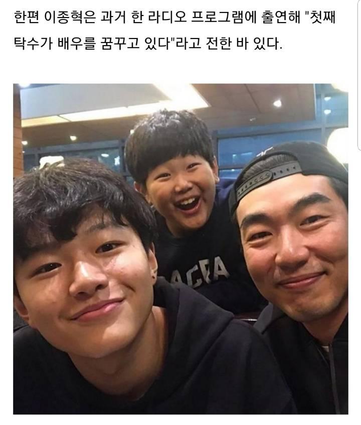 '키 180cm' 훈남으로 성장한 '이종혁 큰아들' 탁수   인스티즈