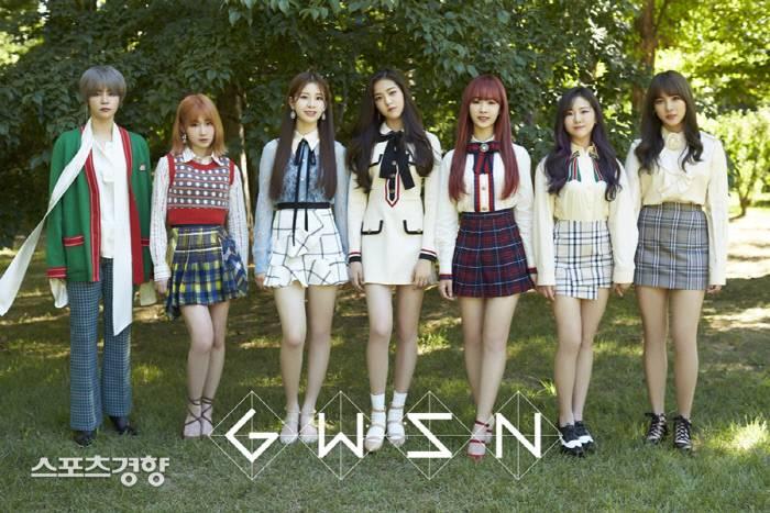 걸그룹 공원소녀. 사진 키위미디어
