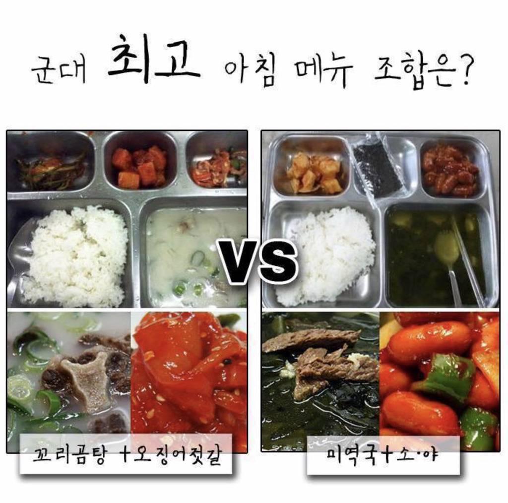 군대 최고 아침 메뉴 조합은??.jpg | 인스티즈