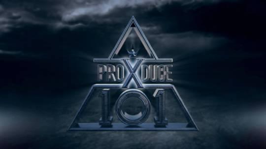 '프로듀스X101', 더 독하게 바뀌었다..최하위 'X등급' 신설 [단독] | 인스티즈