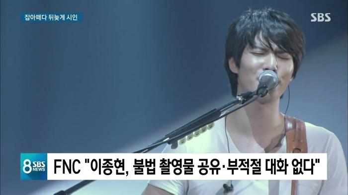 [SBS] 씨앤블루 이종현 카톡 대화 | 인스티즈