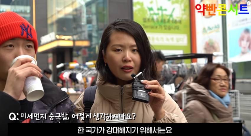 미세먼지관련 중국 시민들 반응.jpg | 인스티즈