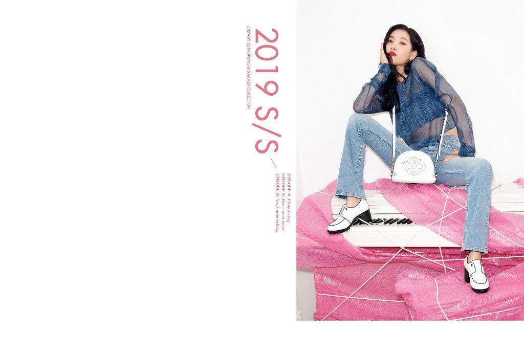 선미 - 미야네캠3 | 인스티즈