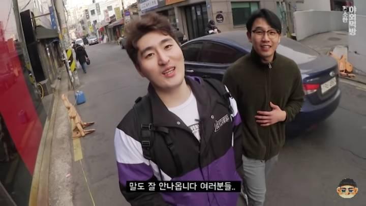 하월곡동 빙수야에 간 엠브로.jpg | 인스티즈