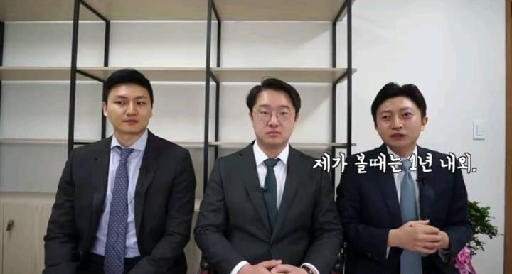 현직 변호사들이 예상하는 정준영 형량.jpg | 인스티즈