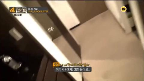 방송에서 콘서트 끝나고 호텔방에 여자3명 부른다는 아이돌 | 인스티즈