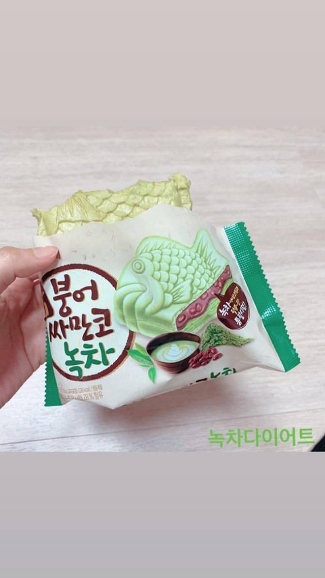설현 인스타 (feat. 녹차 다이어트 시작)   인스티즈