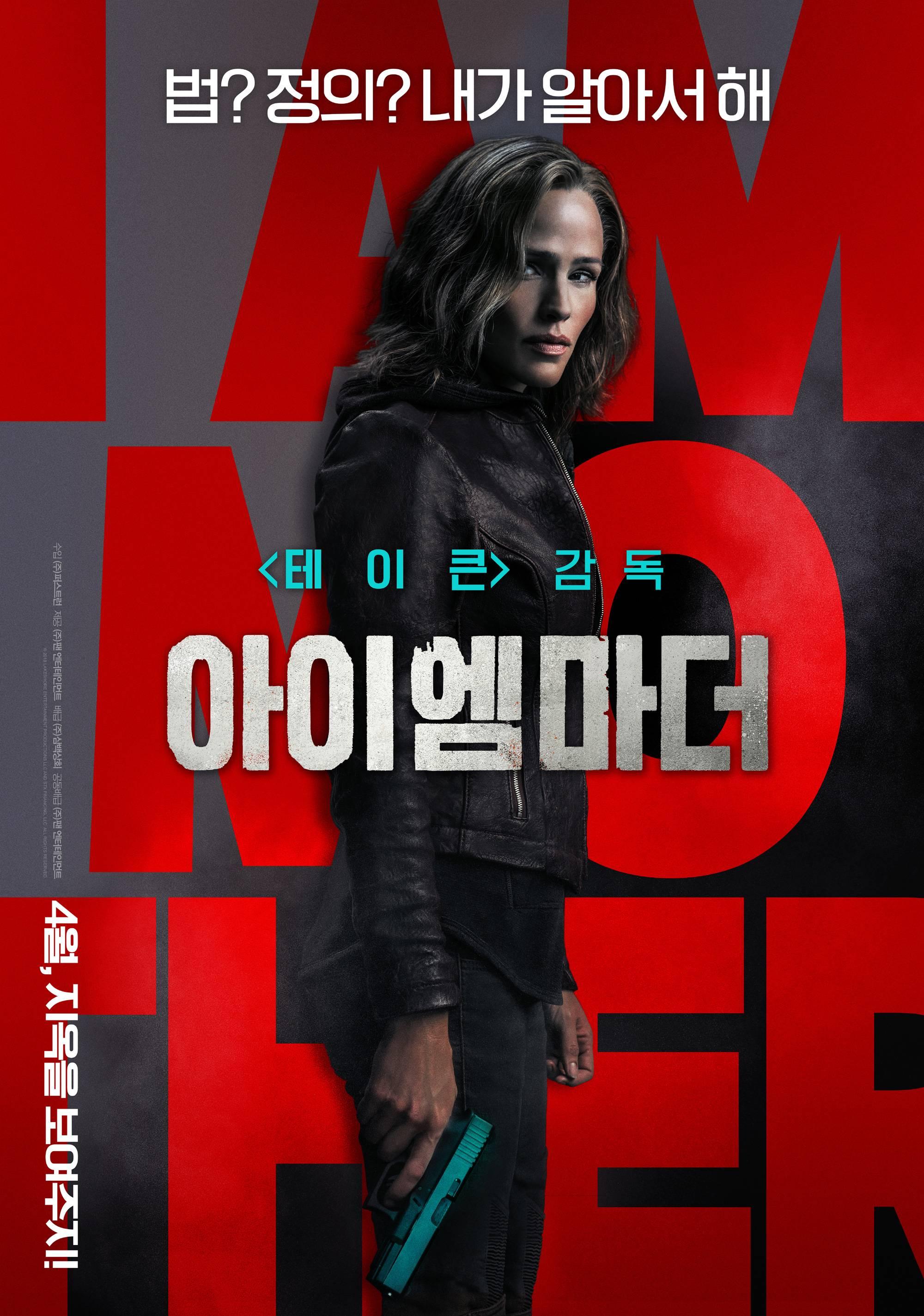 영화 '아이 엠 마더' 예매권 이벤트에 회원 여러분을 초대합니다 | 인스티즈