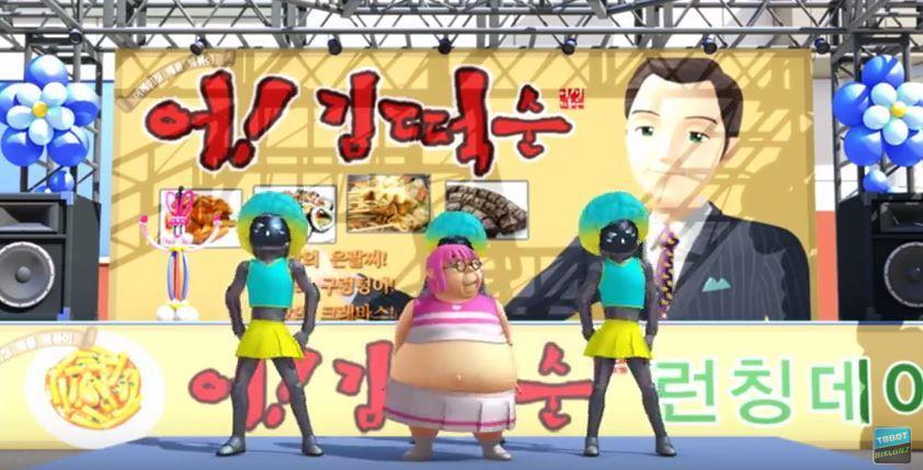 쓸데없이 현실적인 한국 어린이 만화 악당의 세뇌 계획.jpg | 인스티즈