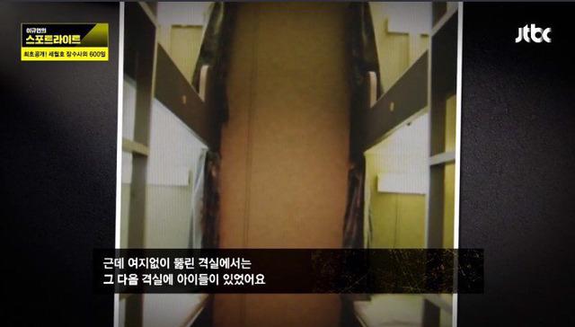 세월호 침몰당시 철문을 부수면서 탈출 시도를 했던 아이들.jpg | 인스티즈
