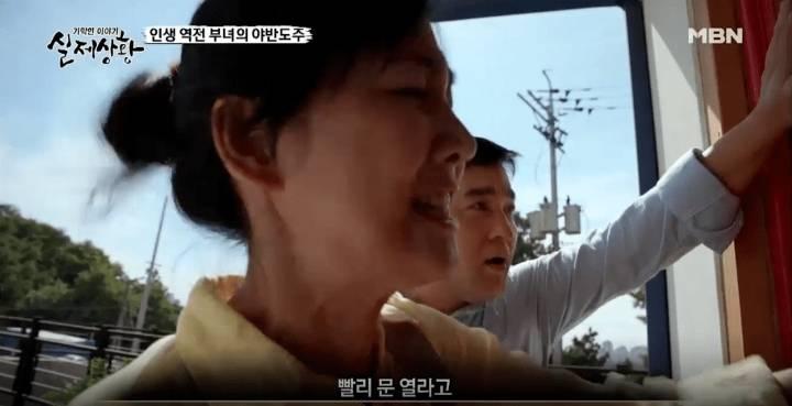로또 가정파탄 레전드 실제상황 방송분.jpg | 인스티즈