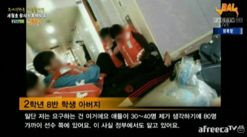 승무원들 탈출후 세월호 내부사진.jpg(눈물주의)   인스티즈