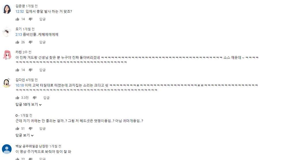 한국인들이 열광하는 공사장 ASMR | 인스티즈