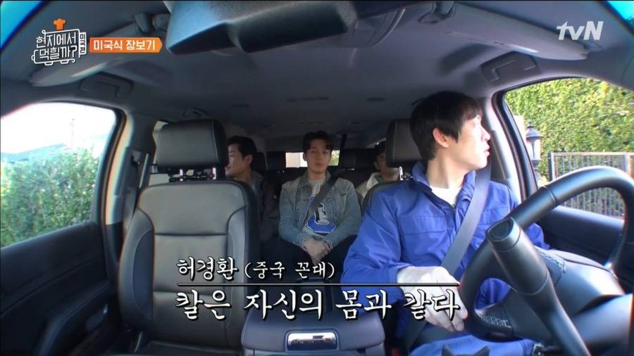 점점 진화하는 tvn 정준영 편집술 | 인스티즈