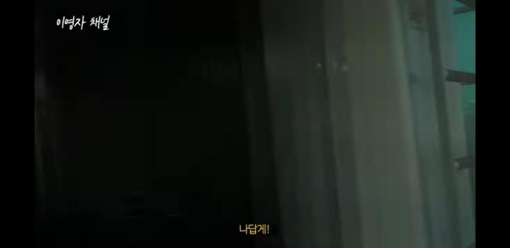 현재 말 나오고있는 이영자 유튜브 캡쳐 | 인스티즈