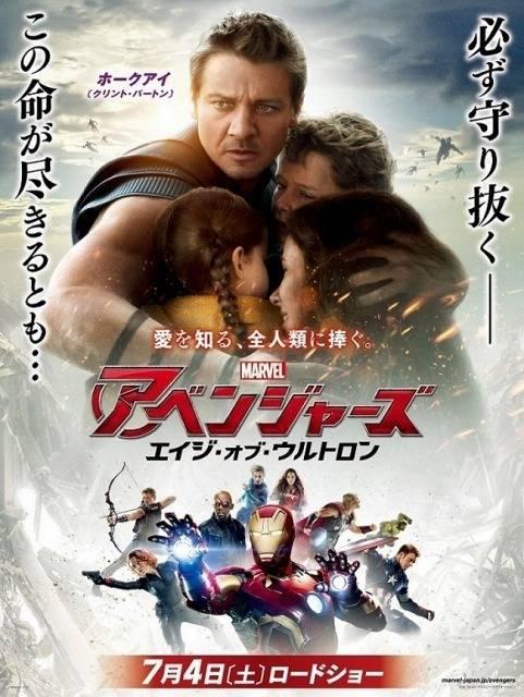 일본인들이 보기에 완벽했던 포스터   인스티즈