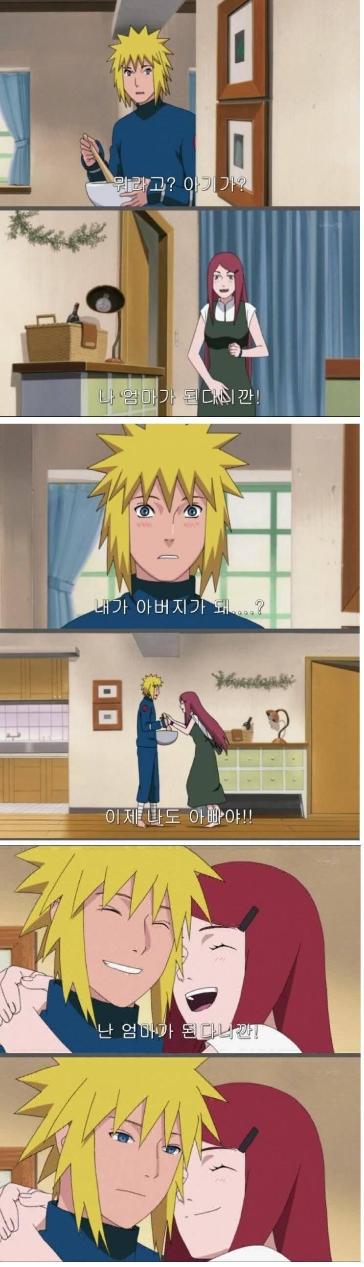 일본 남자....여자친구 임신 반응...jpg   인스티즈