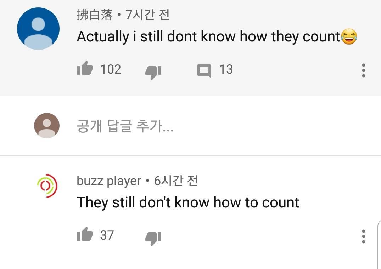 외국인들한테 조롱당하고있는 한국 나이제도.youtube | 인스티즈