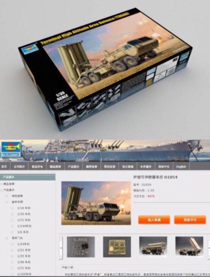 중국 프라모델 회사..jpg | 인스티즈