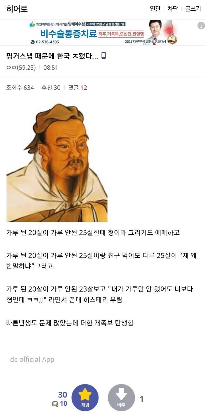 엔드게임 때문에 한국 ㅈ됐다ㄷㄷㄷㄷㄷㄷ | 인스티즈