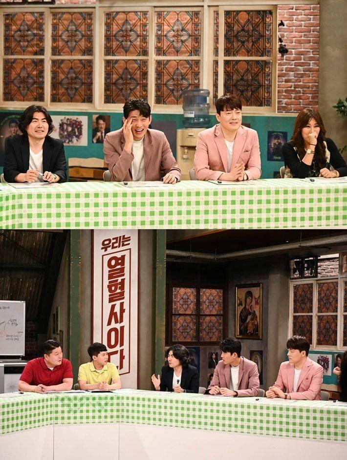 '열혈사제' 김남길-김성균-이하늬-고준이 다시 뭉쳤다 | 인스티즈