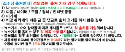 슈퍼밴드 3회 예고 '린킨파크도 찜한 레전드 팀들의 탄생!'   인스티즈