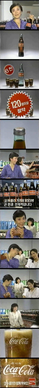 코카콜라 1리터병으로 판매하던 시절.jpg | 인스티즈