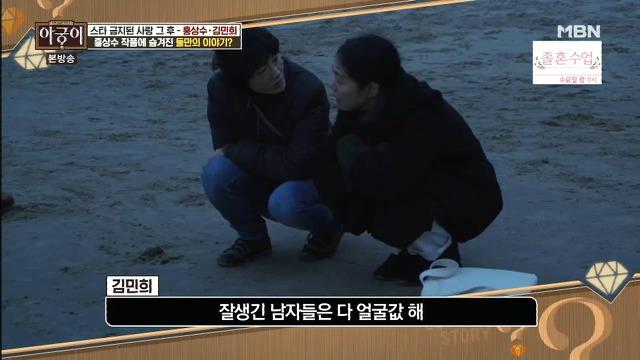 홍상수-김민희 보호하려던 연예부 기자들이 불륜보도를 하기시작한 이유.jpg | 인스티즈
