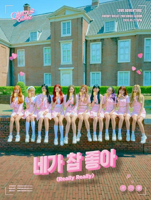 22일(수), 체리블렛(Cherry Bullet) 싱글 앨범 2집 'Love Adventure' 발매 | 인스티즈