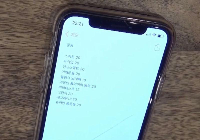 휴대폰 화면 유출된 방탄소년단 정국.jpg   인스티즈