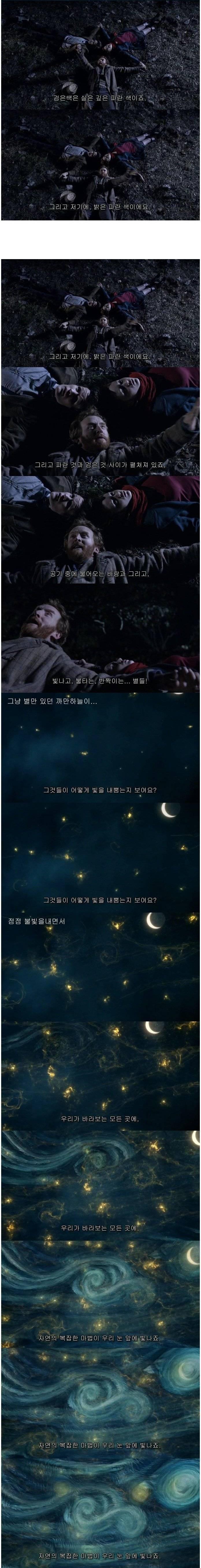 닥터후 역대급 에피소드 | 인스티즈