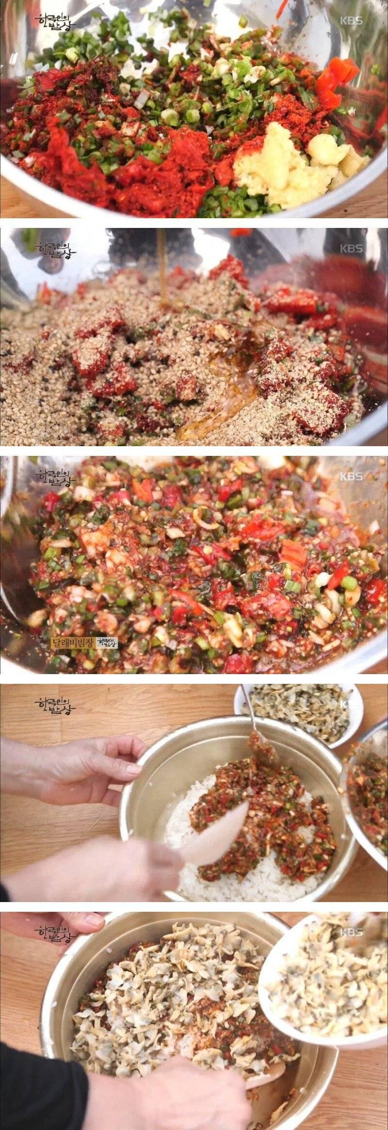 바지락 달래 비빔밥 한국인의 밥상 | 인스티즈