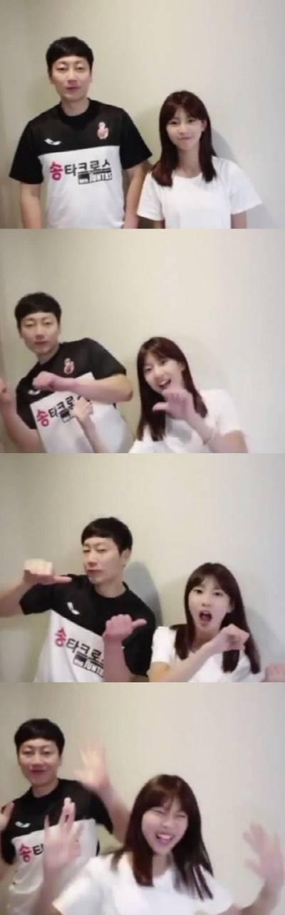 송종국, 딸 지아와 다정한 부녀댄스 동영상 공개 | 인스티즈