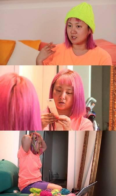 '나 혼자 산다' 박나래 새 헤어스타일은 아이유? 반딧불이? | 인스티즈