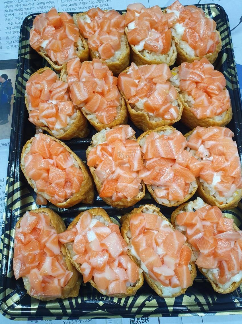 이마트 연어유부초밥   인스티즈