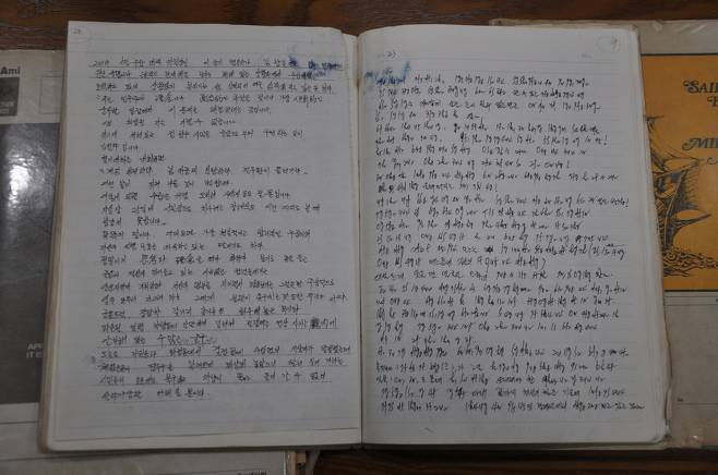 """[단독] 또 나온 광주 '안네의 일기'..""""부끄러워 태양을 볼 수 없다""""   인스티즈"""