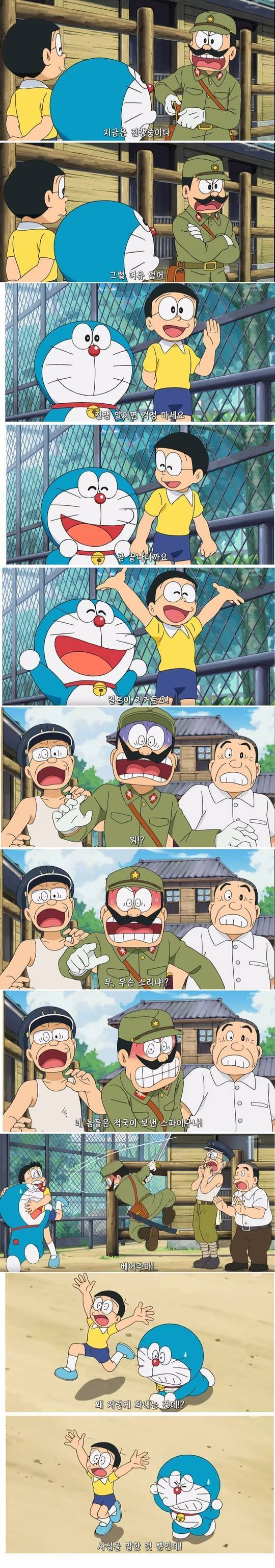 일본에서 엄청 논란됐었던 도라에몽 에피소드.jpg | 인스티즈
