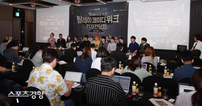 코미디 부흥의 새 길 열리나, 다음 달부터 홍대서 '릴레이코미디위크' 개최   인스티즈