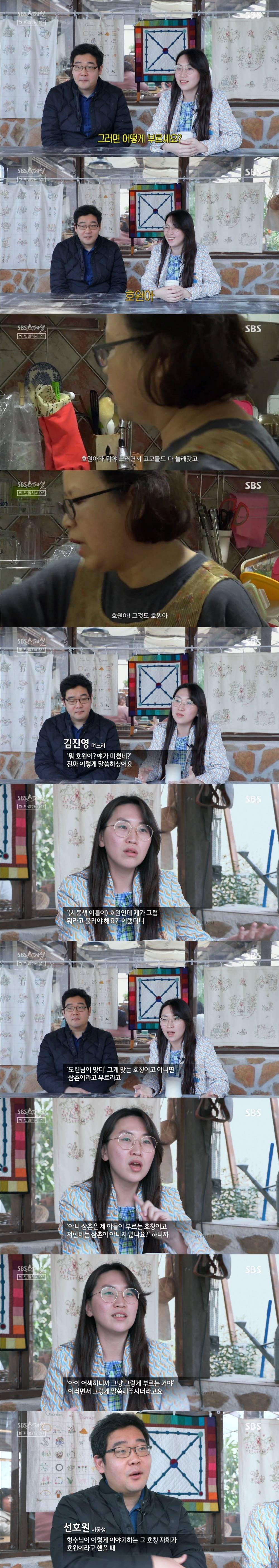 현재 한국 서열문화 진짜 현실ㄷㄷㄷㄷㄷ.jpg | 인스티즈