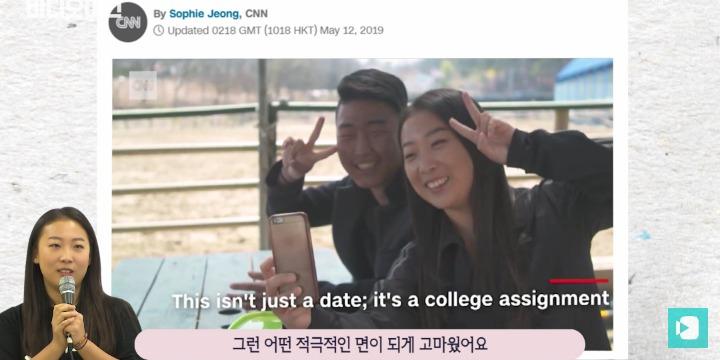 짝꿍과 데이트 해야 하는 대학교 수업 과제 리얼 후기.jpg   인스티즈