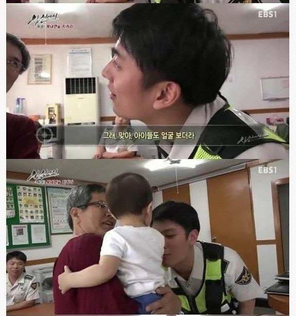 얼굴보면 민원이 들어올 수 없는 경찰 | 인스티즈