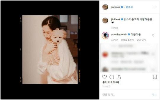 "[SNS는지금] ""이쁜이 둘""…'백진희♥' 윤현민, 꿀 떨어지는 인스타 댓글 | 인스티즈"