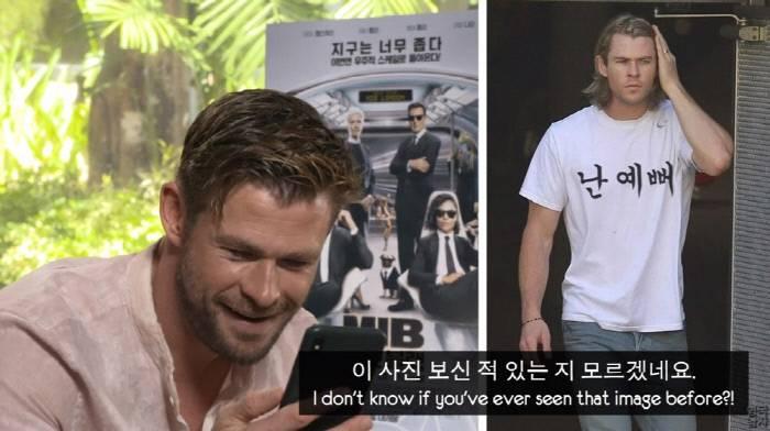 [영상] '난 예뻐' 짤을 본 '햄식이' 크리스 헴스워스의 반응 | 인스티즈
